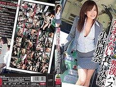 Nana Konishi in Chikan Bus Doesnt Stop