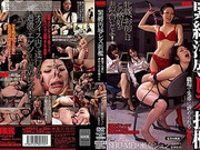 Sena Jun, Shu-mei in OL Female Pig Is Bullying In The Workplace To Senior Chastisement Lesbian Bondage Humiliation