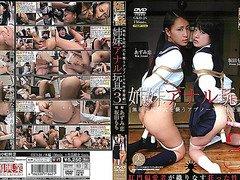Azumi Ren, Sakata Momo in Three Sisters Anal Toy