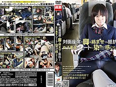 Sayaka Aida in School Girl No Resistance