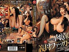 Maria Yumeno in Marvellous Big Boobs Monster