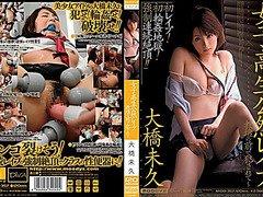 Miku Ohashi in School Teachers Bang Students