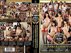 Ruri Saijo,Nozomi Hazuki,Yui Hatano,Kurea Hasumi,Yuna Hoshizaki in Special Horny School