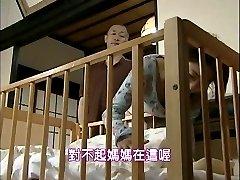 Japanese love story 267