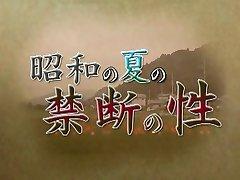 Japanese love story 237